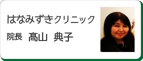 26button-takayama03