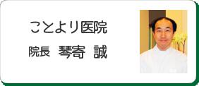 27button-kotoyori-05