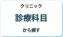 02-top-sinryokamoku