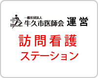 04-topshita-04houmonkango-03