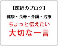 04-topshita-06burogu-02