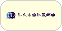 05-topusita-shikaishikai