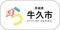 05-topusita-ushikushi-02