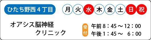 10button-oashisu-02