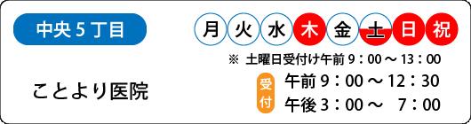 20button-kotoyori-02