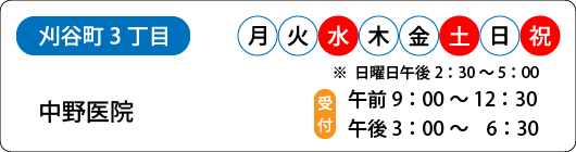 34button-nakano-02