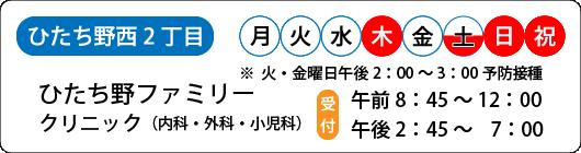 40button-hitachinofamiri-02