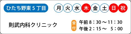 42button-noritake-02
