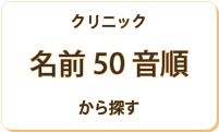 02-top-sinryokamoku-08