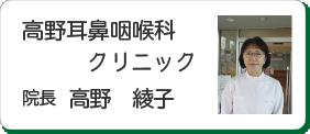 30button-takano-02